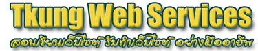 Tkung Web Services
